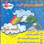 Amozesh Quran Part5 - YouTube